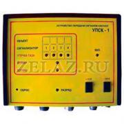 фото устройства передачи сигналов УПСК-1