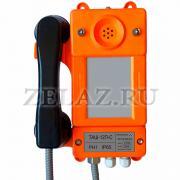 Аппарат телефонный общепромышленный ТАШ-12П-С - фото
