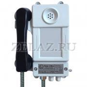 Аппарат телефонный взрывозащищенный ТАШ-12ExI - фото