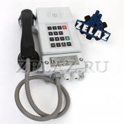 Аппарат телефонный взрывозащищенный ТАШ1-1А - фото 1