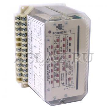 Реле РС80М2-24...31(С) с расширенными функциями