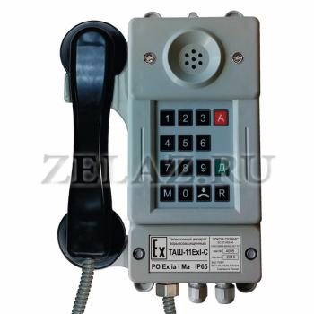 Аппарат телефонный ТАШ-11ExI - фото