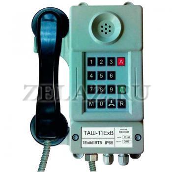 Телефонный аппарат ТАШ-11ЕхВ-С - фото
