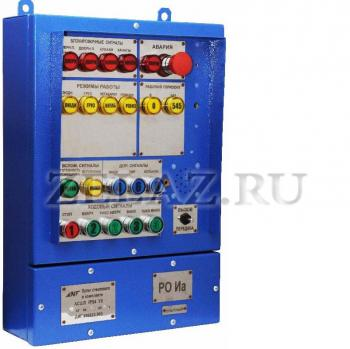 Аппаратура сигнализации и связи шахтного подъёма АСШП фото