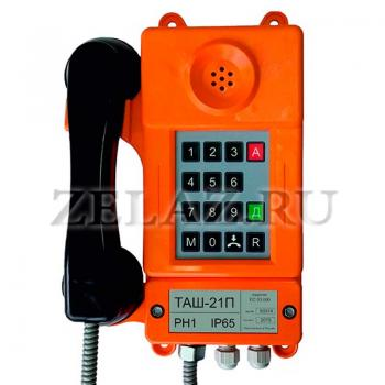 Аппарат телефонный ТАШ-21П - фото