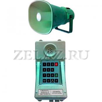 Переговорное устройство ТАШ-31ExC (взрывозащищенный) - фото