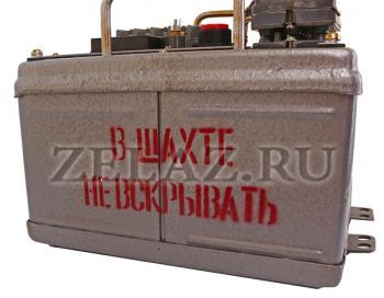 АЗУР-2 Аппарат (вид сбоку)