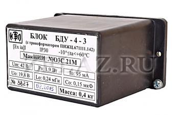 Блок БДУ-4-3 - вид сзади