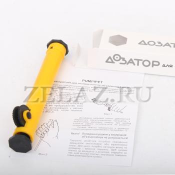Дозатор ДП-1-10 механический - фото 3