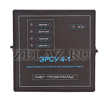 ЭРСУ-4-1 регулятор - вид спереди
