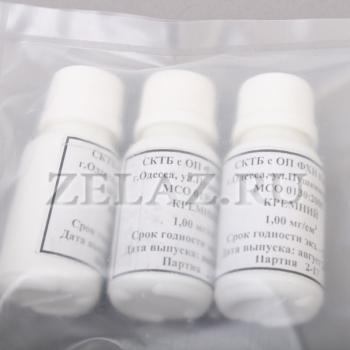 Фото 1 образца состава раствора ионов кремния 1 мг-см3