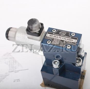 Клапан предохранительный КП 20,2-Т5 Г24-УХЛ3 фото 3