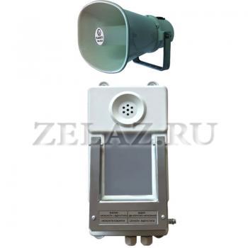 Переговорное устройство взрывозащищенное ТАШ-32ExВ - фото
