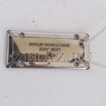 Плоский нагреватель ЭНПлМ - фото 3