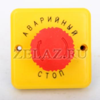 Пост управления кнопочный ПКЕА-822А-1 О 2 фото 3