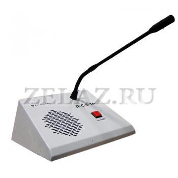 Пульт настольный ПГС-5-1м с микрофонной стойкой на гибкой шейке