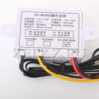 Регулятор температуры XH-W3002 цифровой - фото 2