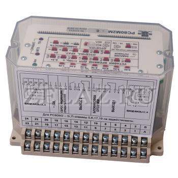 Устройства релейной защиты РС80М2М