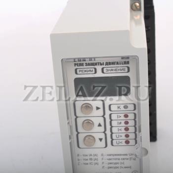 Реле защиты электродвигателя РДЦ-01-053 фото 2