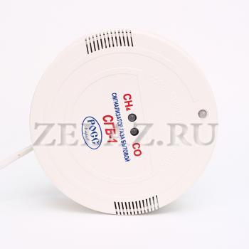 Сигнализатор газа бытовой СГБ-1-7Б - фото 4