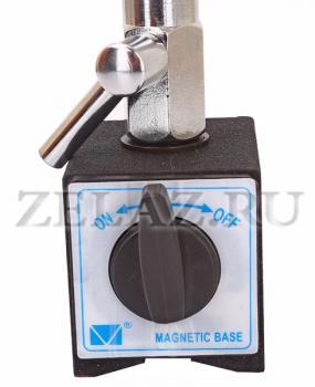 Стойка  с магнитным основанием МС-29 - вид сверху