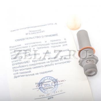 Свеча СПЭ-6 для систем плазменного воспламенения - фото 2