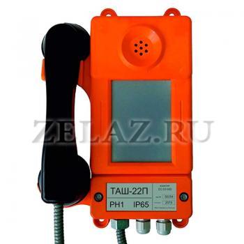 Аппарат телефонный ТАШ-22П - фото