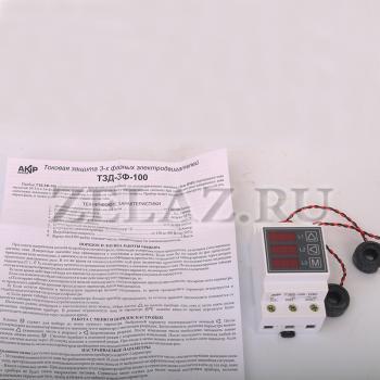 Защита электродвигателей ТЗД-3Ф-100 фото 2